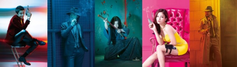 lupin-the-third-personajes-800x227