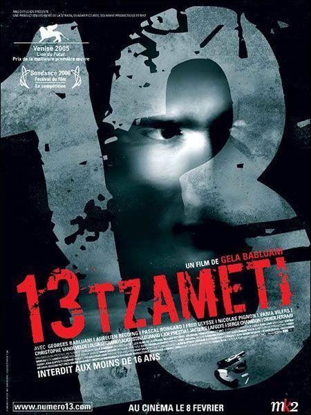 13_Tzameti-369066044-large